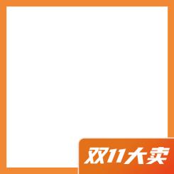 九阳头像双11大卖主图图标海报