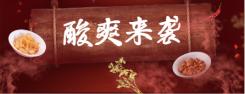餐饮面馆外卖美团店招海报