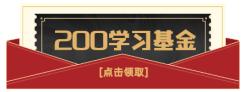 课程招生优惠学习基金胶囊banner海报