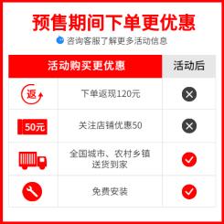 双十二数码家电/售后/直通车活动主图海报