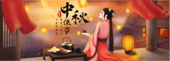 手绘中国风中秋食品海报banner
