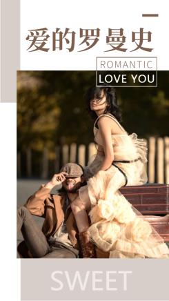 杂志风格创意晒图/婚纱摄影客照