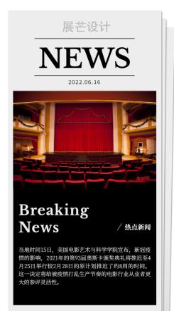 新闻头条简讯日报艺术歌剧景点打卡