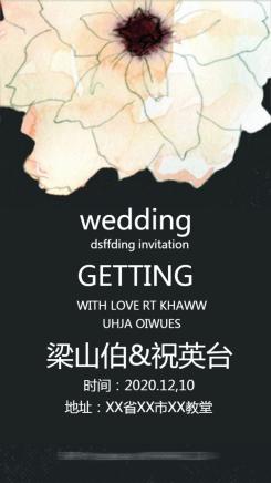 酷炫结婚邀请海报