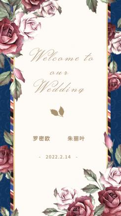 婚礼海报请客卡片