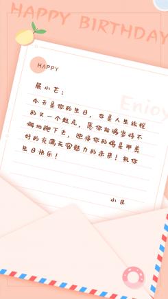 简约清新生日祝福卡片海报