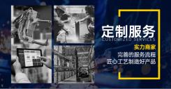 1688工厂批发定制服务海报banner