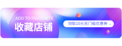 紫色收藏店铺胶囊banner