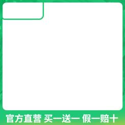 医疗保健/药店主图图标
