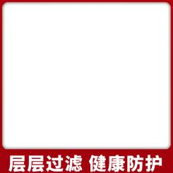 防疫用品口罩冬防护防尘防唾液主图图标