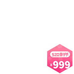 520亲子节主图图标