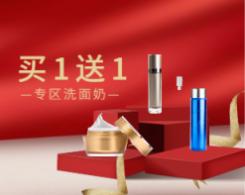 美容美妆活动奢华小程序商城封面海报