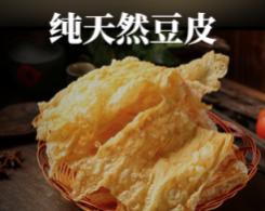 食品生鲜土特产豆皮小程序封面图